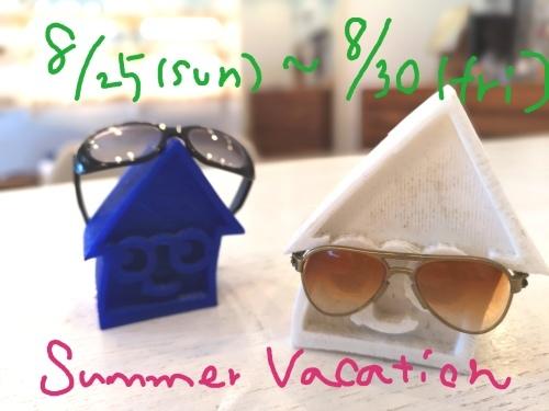 <夏休みのお知らせ>_d0191211_11434312.jpg