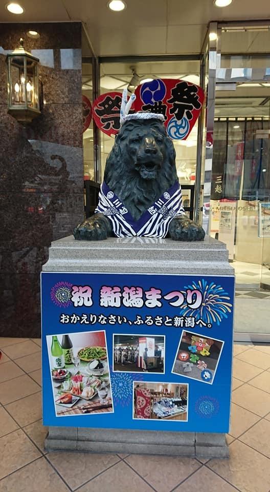 サヨナラ記念★新潟三越ビアガーデン_a0126418_09322162.jpg