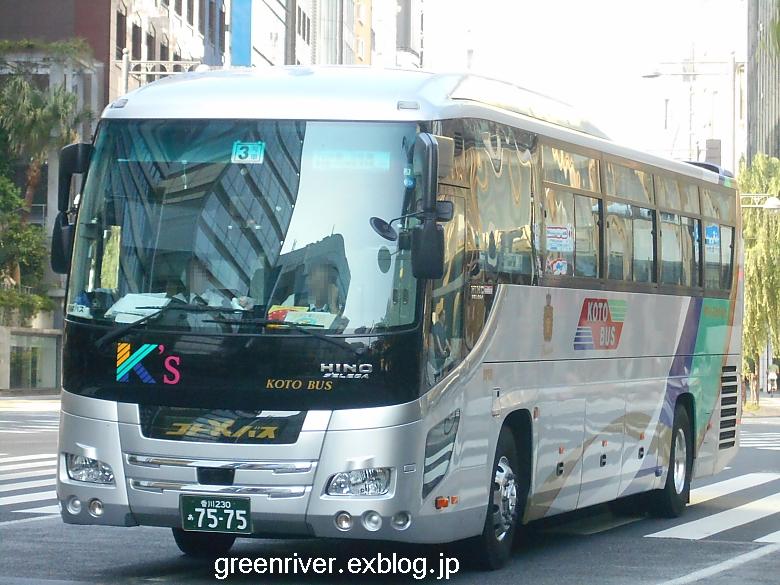 琴平バス あ7575_e0004218_21464173.jpg