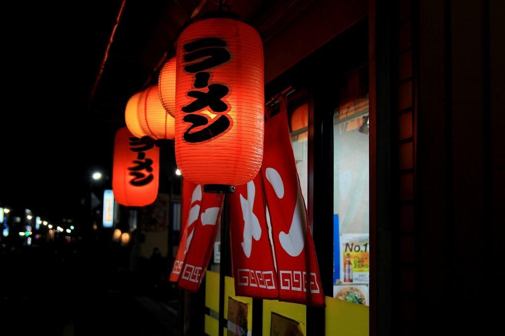 京都のラーメン屋_f0264029_16091071.jpg