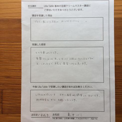 a0248530_23061648.jpg