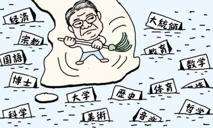 日本が隣国に不幸をもたらした過去 参照追加_c0035230_09134030.jpg