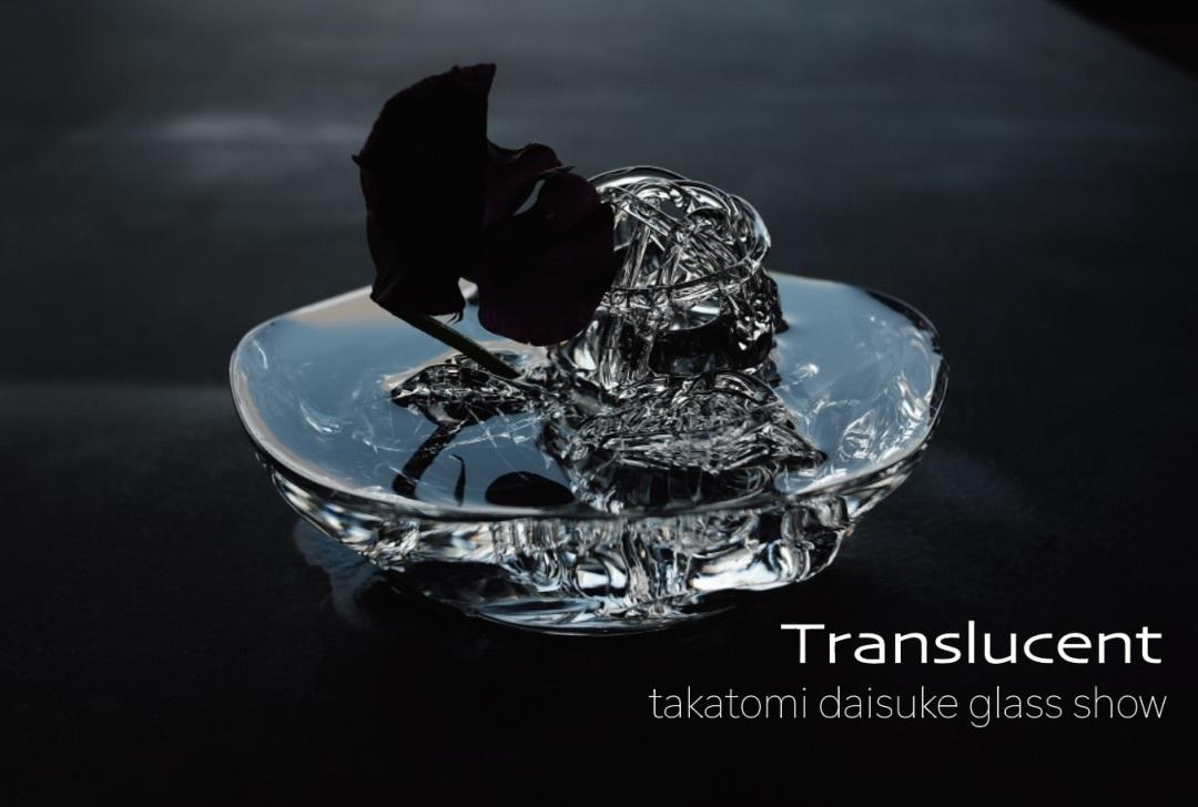 Translucent takatomi daisuke glass show @銀座三越_f0045630_22403716.jpg