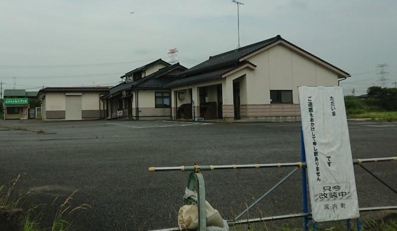 天丼の「和たや」さん閉店_e0056135_12205488.jpg