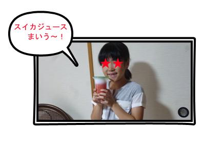 c0343936_16110189.jpg