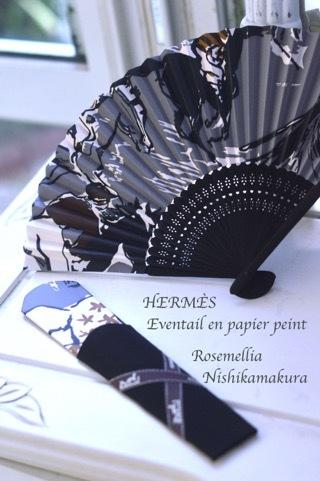 エルメスの壁紙で作る扇子レッスン_d0078355_00005625.jpg