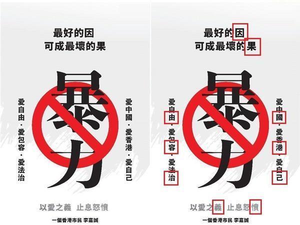 香港遊行_d0065558_21383444.jpeg