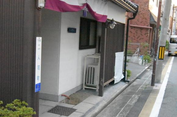 島原遊廓ぞめき 二人司町_f0347663_12081716.jpg