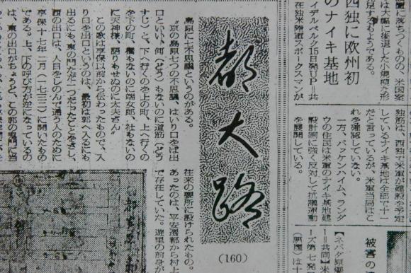 島原遊廓ぞめき 二人司町_f0347663_12084073.jpg