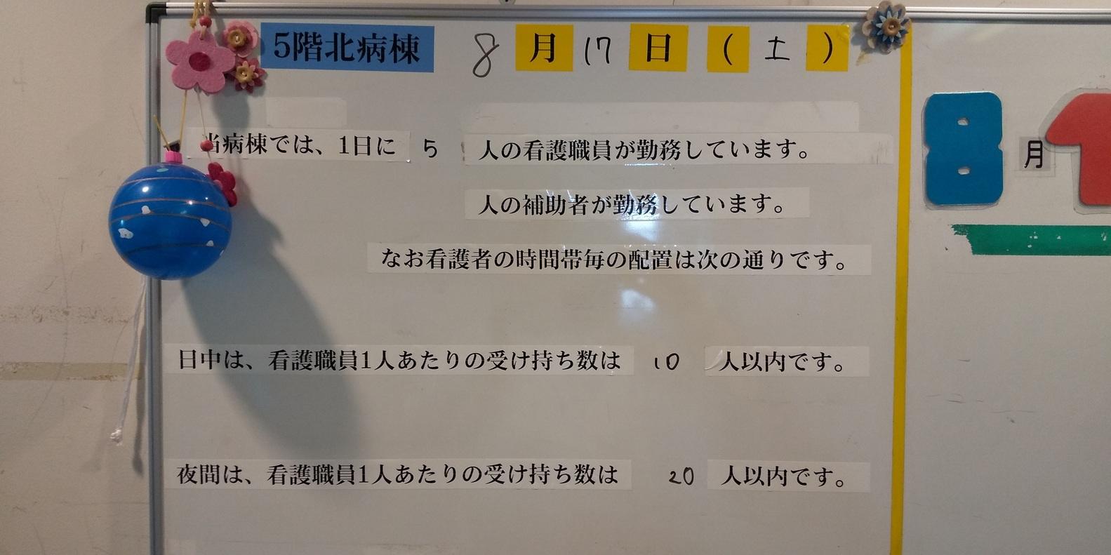 わあ~麦ご飯が出るんだあ😋「まな板の鯉」情報もいよいよ終盤に🤗東野圭吾さんまで読了📖明日は9時過ぎ退院🙌_f0061067_20391128.jpg