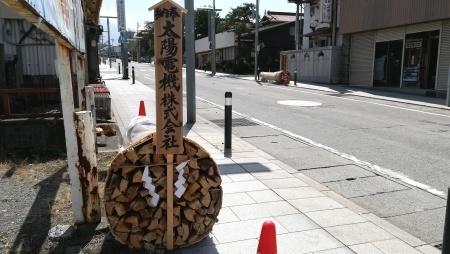 吉田の火祭り点火式のご案内_c0193896_15062801.jpg