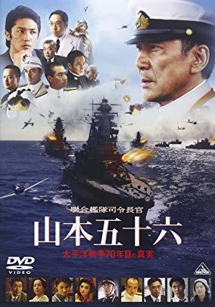NHKが暴露した226事件の真相:海軍トップの伏見宮らが10年前から計画した自作自演の軍部(主に陸軍)と国会(政治)完全乗っ取りクーデター事件!内奏を使い再軍備化と憲法改正も!_e0069900_15353027.jpg