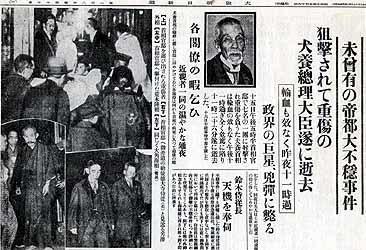 NHKが暴露した226事件の真相:海軍トップの伏見宮らが10年前から計画した自作自演の軍部(主に陸軍)と国会(政治)完全乗っ取りクーデター事件!内奏を使い再軍備化と憲法改正も!_e0069900_15401163.jpg