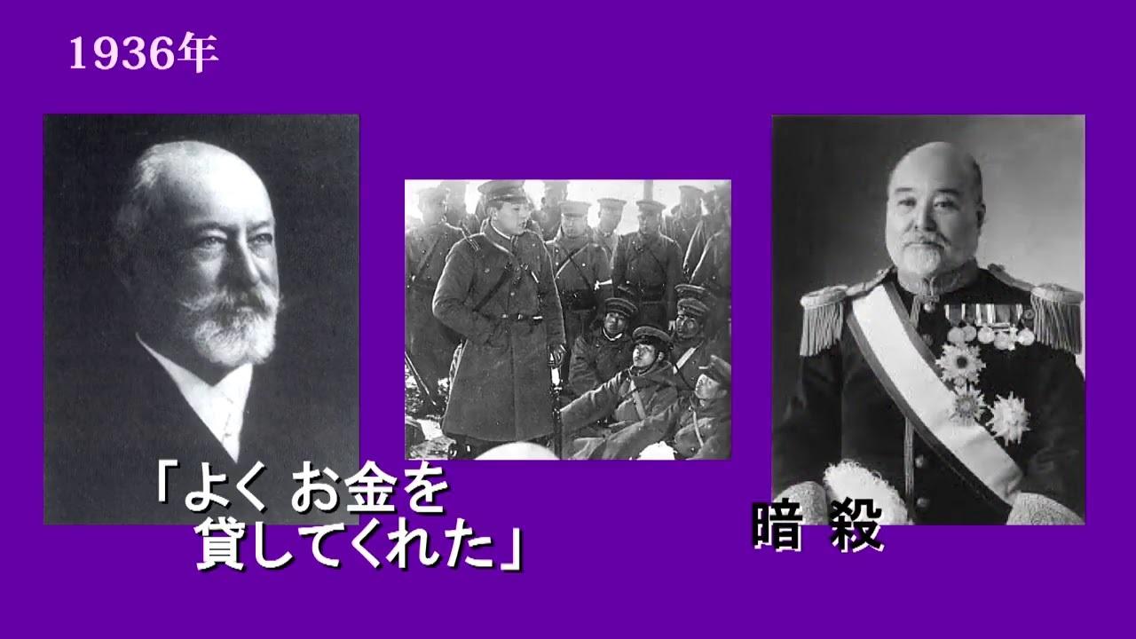 NHKが暴露した226事件の真相:海軍トップの伏見宮らが10年前から計画した自作自演の軍部(主に陸軍)と国会(政治)完全乗っ取りクーデター事件!内奏を使い再軍備化と憲法改正も!_e0069900_16262528.jpg