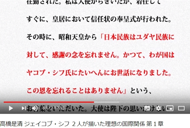 NHKが暴露した226事件の真相:海軍トップの伏見宮らが10年前から計画した自作自演の軍部(主に陸軍)と国会(政治)完全乗っ取りクーデター事件!内奏を使い再軍備化と憲法改正も!_e0069900_16364150.jpg