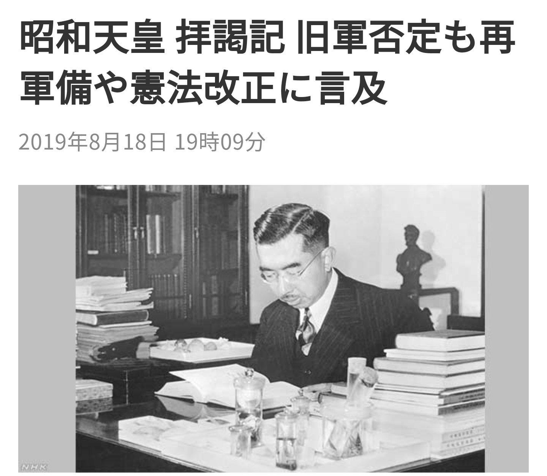NHKが暴露した226事件の真相:海軍トップの伏見宮らが10年前から計画した自作自演の軍部(主に陸軍)と国会(政治)完全乗っ取りクーデター事件!内奏を使い再軍備化と憲法改正も!_e0069900_22290581.jpg