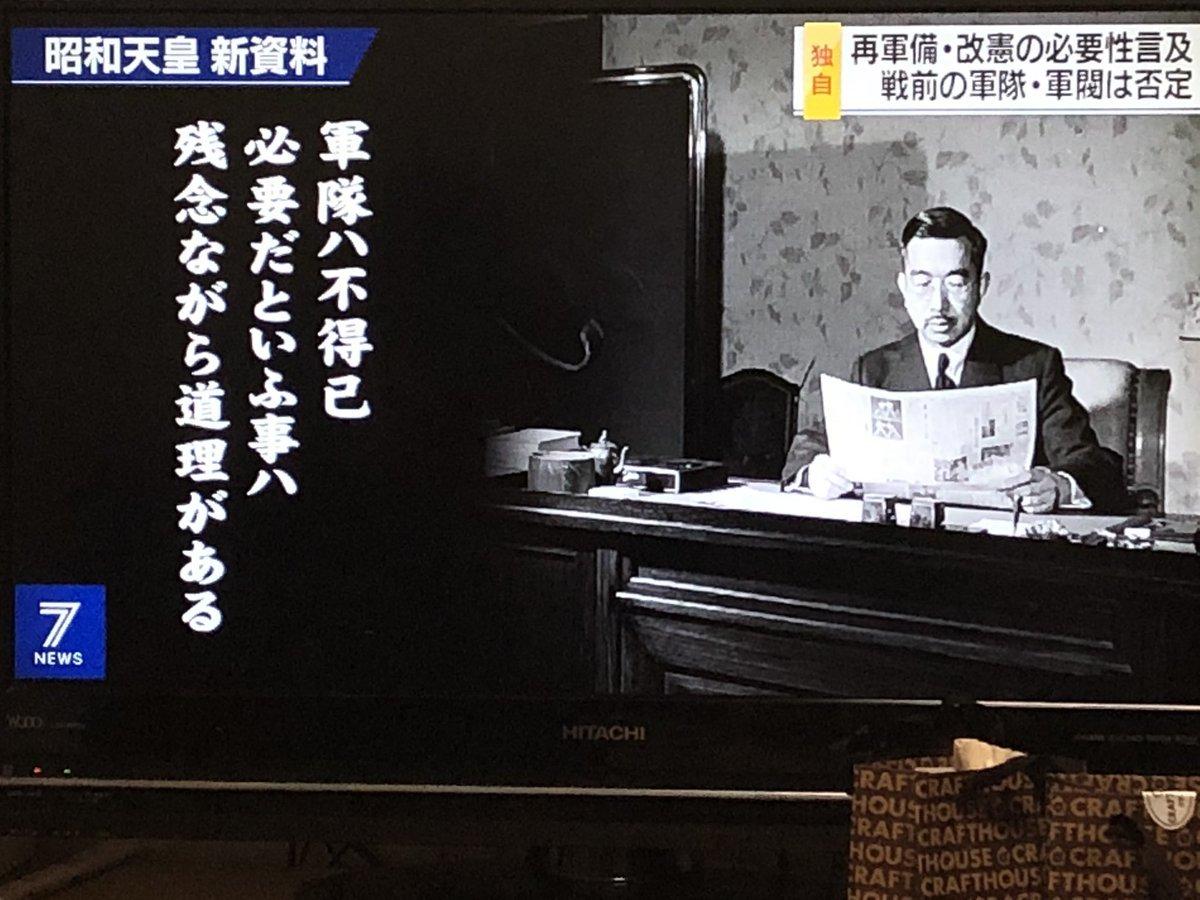 NHKが暴露した226事件の真相:海軍トップの伏見宮らが10年前から計画した自作自演の軍部(主に陸軍)と国会(政治)完全乗っ取りクーデター事件!内奏を使い再軍備化と憲法改正も!_e0069900_23070190.jpg