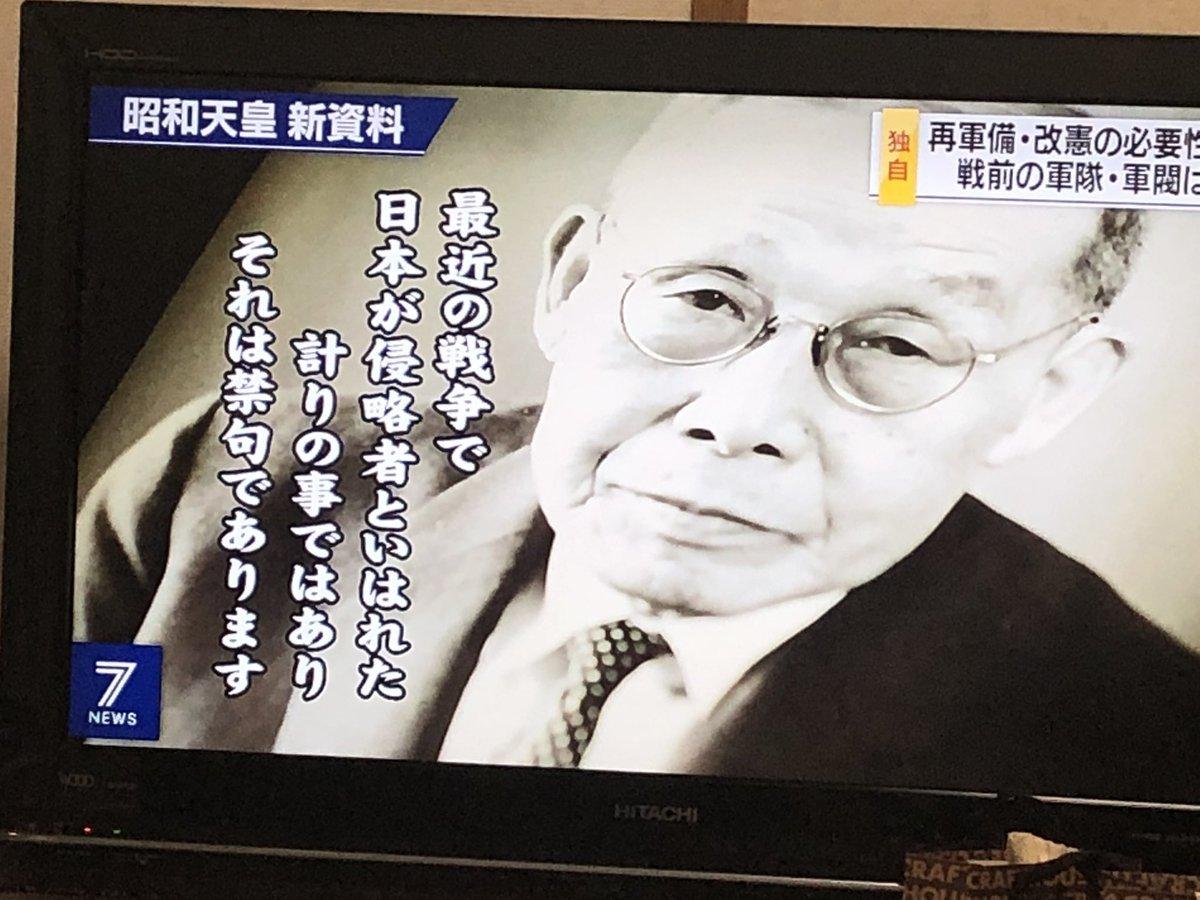 NHKが暴露した226事件の真相:海軍トップの伏見宮らが10年前から計画した自作自演の軍部(主に陸軍)と国会(政治)完全乗っ取りクーデター事件!内奏を使い再軍備化と憲法改正も!_e0069900_23071929.jpg