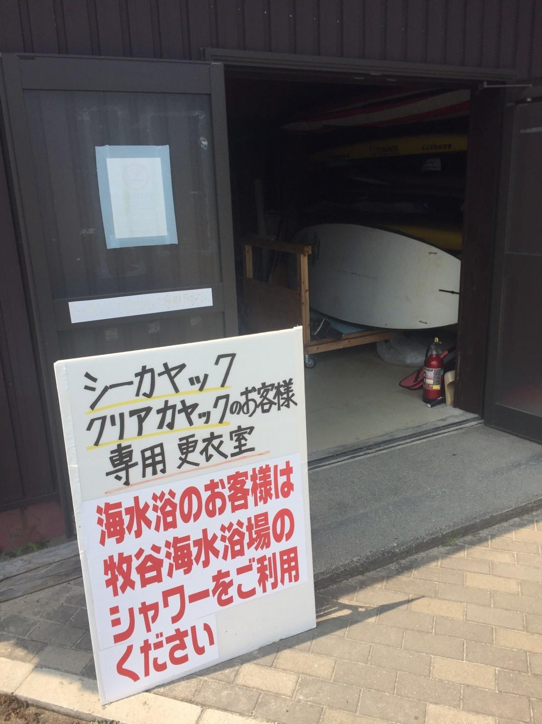 Develop SURF&SEA   SUP_e0115904_11295990.jpg