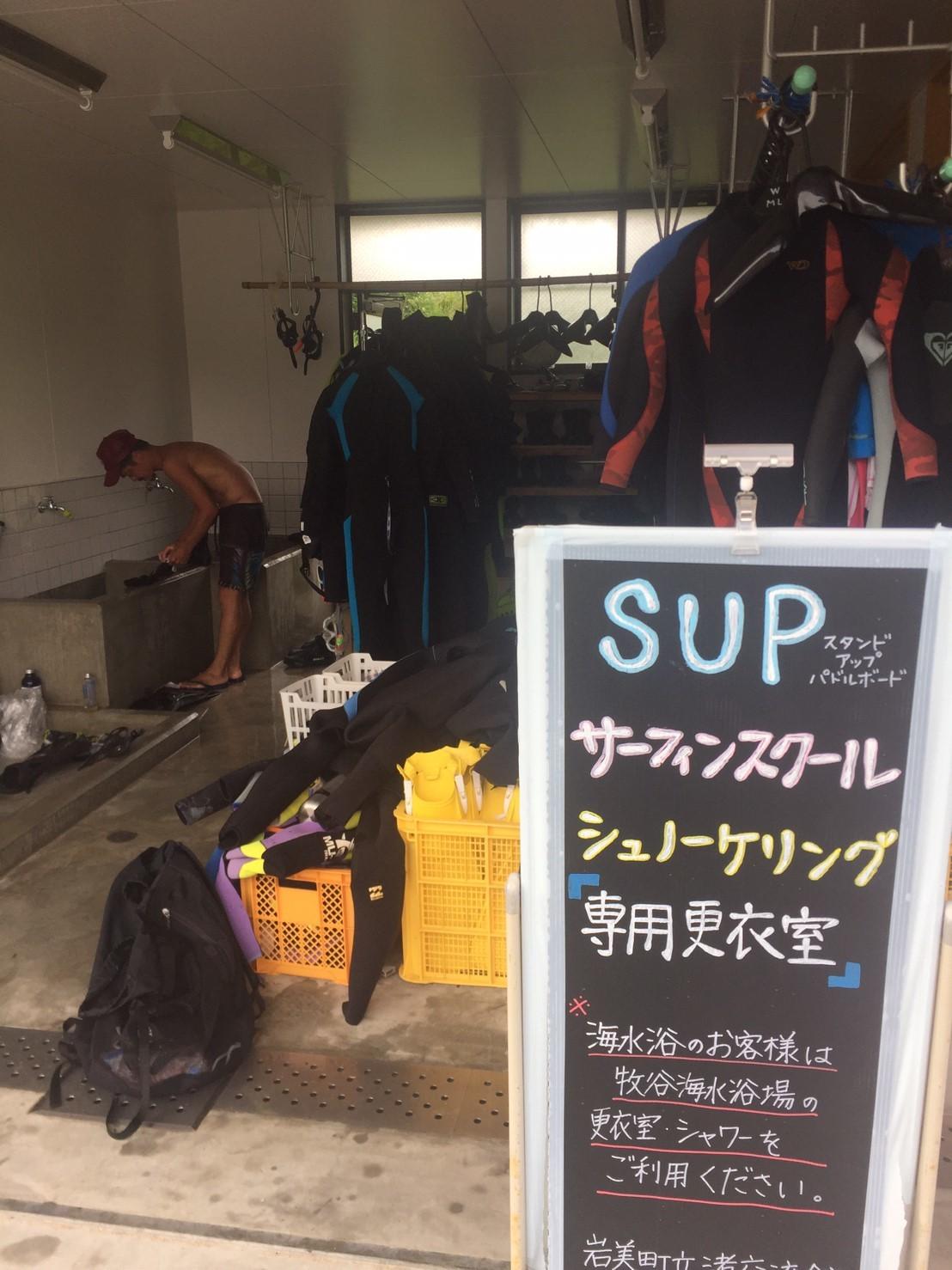 Develop SURF&SEA   SUP_e0115904_11334652.jpg
