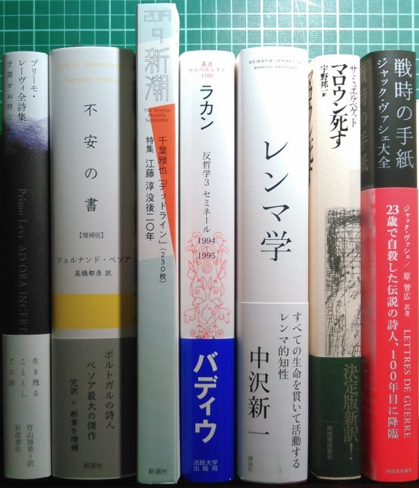注目新刊:千葉雅也「デッドライン」(『新潮』9月号)、ほか_a0018105_18483697.jpg