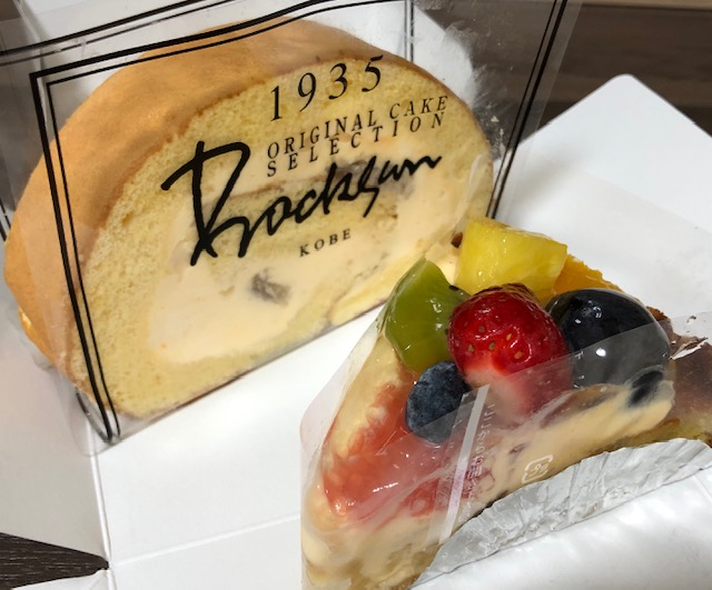 神戸洋藝菓子 Bocksun ボックサン!_a0161408_23303391.jpg