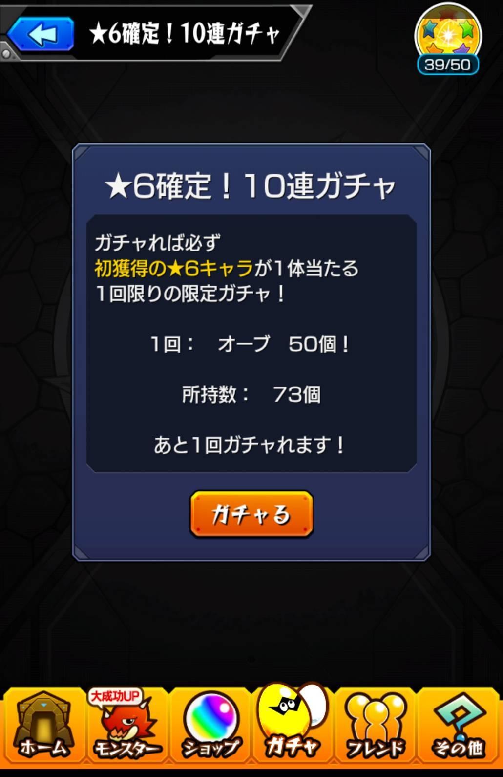 b0236114_22070972.jpg