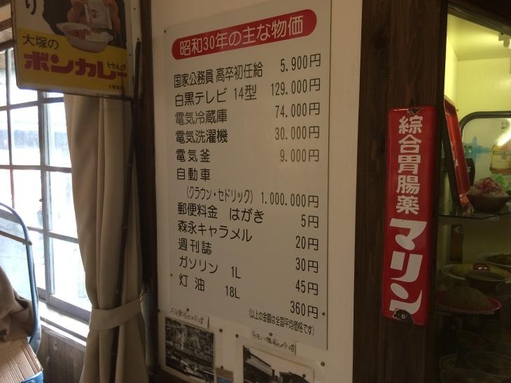 湯布院にYou who inな旅?!_e0036217_01534261.jpg