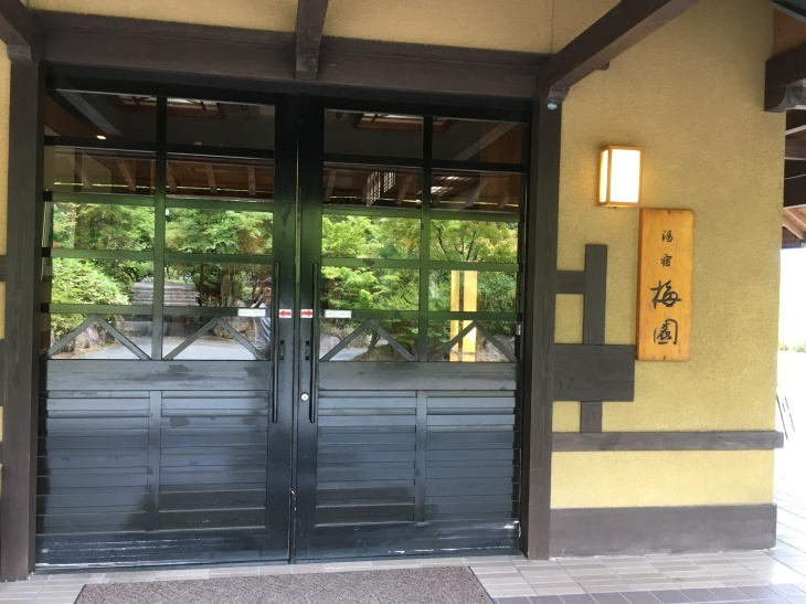 湯布院にYou who inな旅?!_e0036217_01545386.jpg
