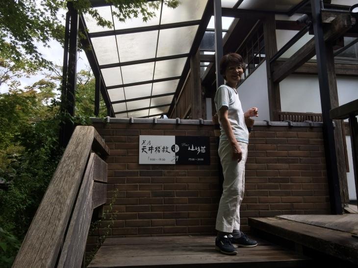 湯布院にYou who inな旅?!_e0036217_01565309.jpg