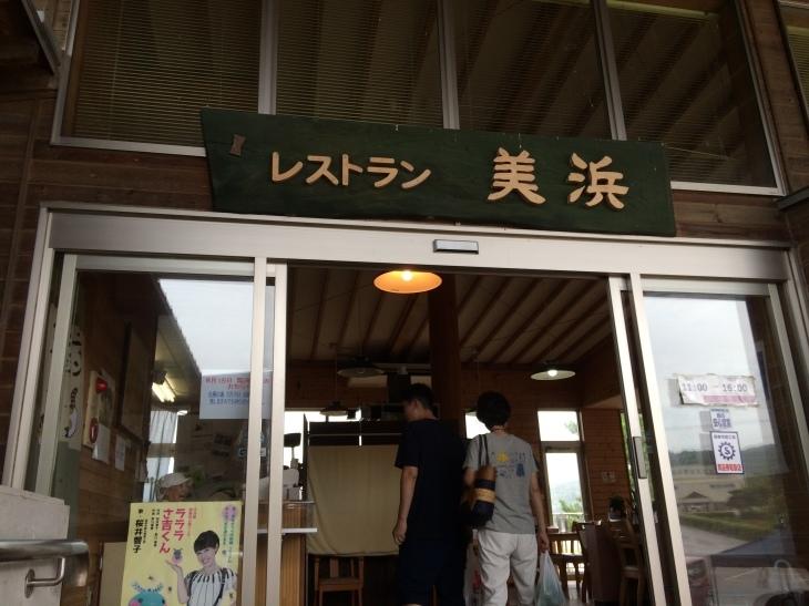 湯布院にYou who inな旅?!_e0036217_02475203.jpg