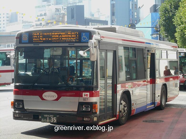 東急バス T927_e0004218_2017175.jpg