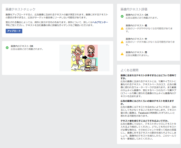 Facebook用広告_a0040621_11471101.png