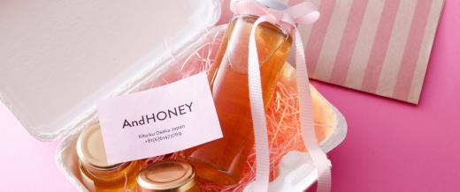 And Honeyの生はちみつ_f0215324_13522148.jpg