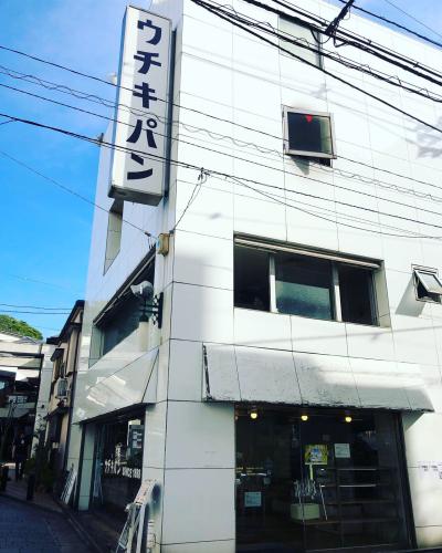 横浜元町 ウチキパン_b0048834_11193613.jpg