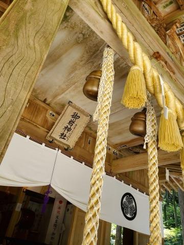 今週も福島で 楽しい宴会 & 常陸の小さな鉱泉宿 (岩倉鉱泉) 2019/08/04-sun~05-mon_f0031535_12563905.jpg