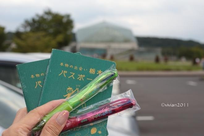 大田原 なかがわ水遊園 ~カピバラも泳ぐ!?~_e0227942_22324327.jpg
