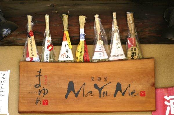 京都人の密かな愉しみ Blue 修業中が再開した_e0129750_13041975.jpg