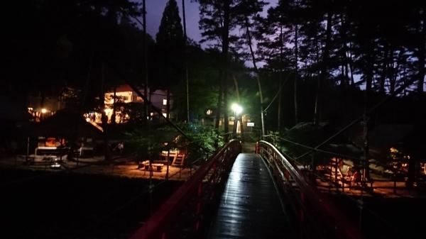 『宮島・アオミキャンプ場』_e0020051_16075901.jpg
