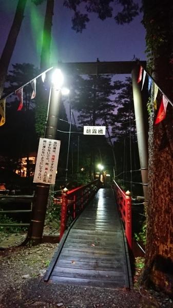 『宮島・アオミキャンプ場』_e0020051_16081590.jpg