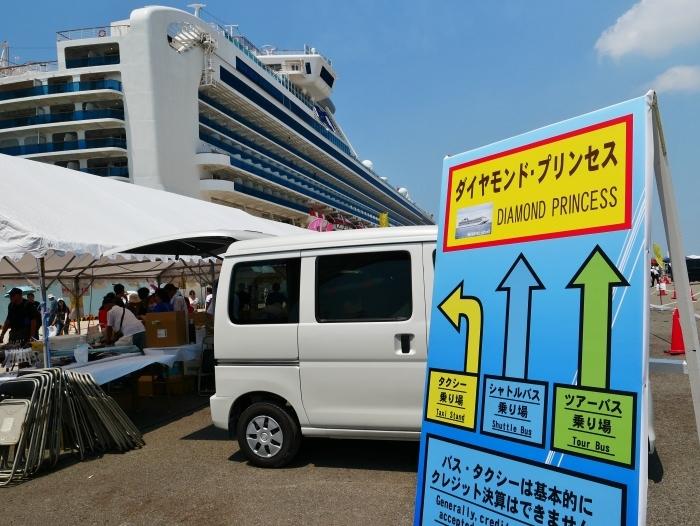 和歌山便り  2019-08-20 00:00        _b0093754_19562887.jpg