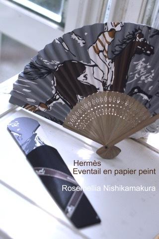 エルメスの壁紙で作る扇子レッスン_d0078355_20263526.jpg