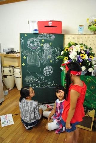 パル初盆祭~おかえりせいじさん~レポートその①_a0239665_15265995.jpg