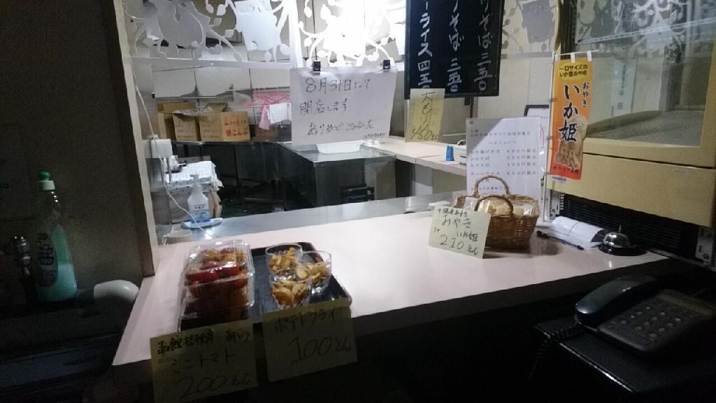 セラピア食堂、早朝からの仕込み_b0106766_10564912.jpg