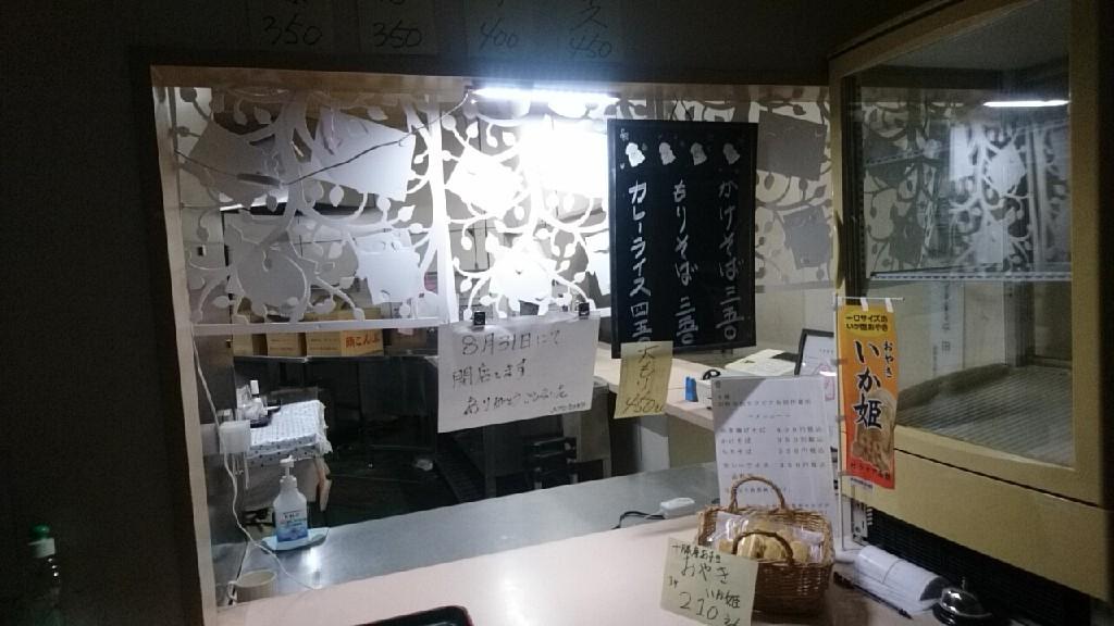 セラピア食堂、早朝からの仕込み_b0106766_10564945.jpg