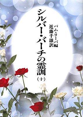 神は全ての生命の背後に存在します_f0328373_18495202.jpg