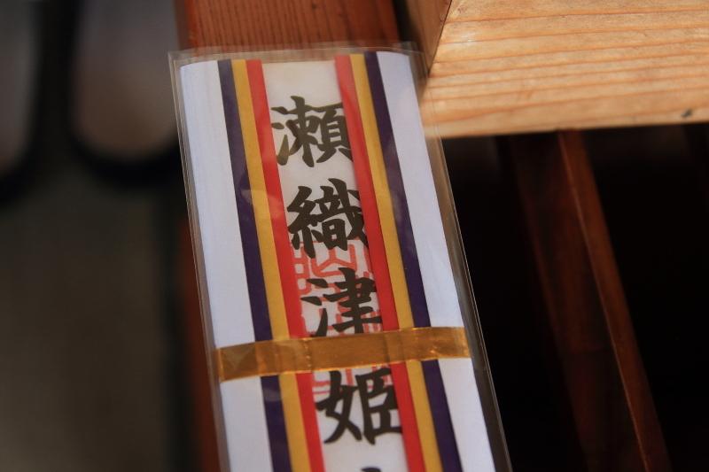 早池峯神社(土橋)例大祭 2019.08.17_f0075075_05120840.jpg
