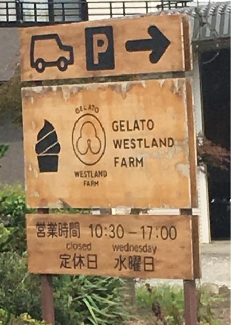 清水牧場/WESTLAND FARM_c0023278_21042340.jpg