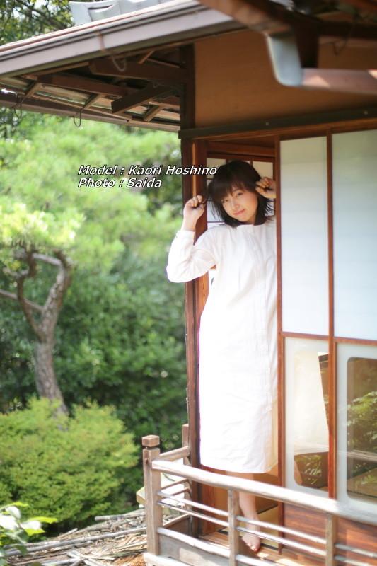 ホシノカオリ ~東山荘_f0367980_01484136.jpg
