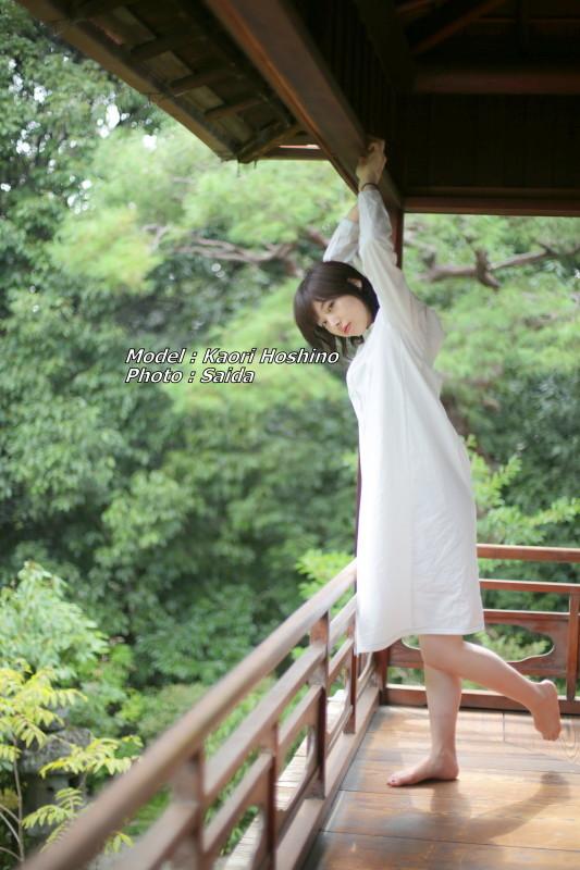 ホシノカオリ ~東山荘_f0367980_01491575.jpg